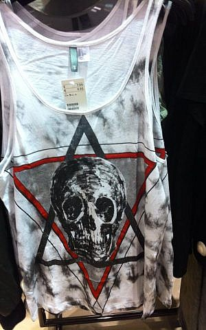 A sleeveless shirt for sale in the H&M chain of stores, March 2014. (photo credit: Eylon Aslan-Levy)
