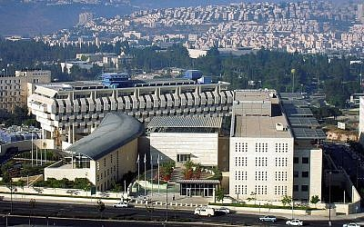 The Foreign Ministry offices in Jerusalem (photo: PD care of WikiCommons)