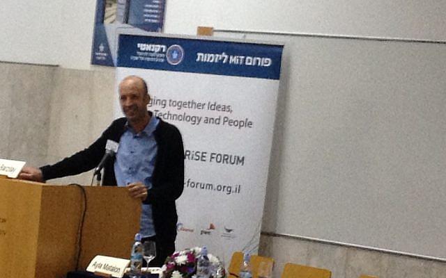 Ohad Barzilay (Photo credit: Courtesy)