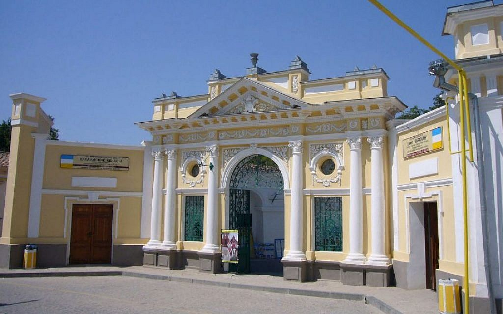 A Karaite house of worship in Yevpatoria in Crimea (Wikimedia Commons/JTA)