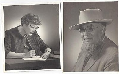 These Allentown, Pa., studio portraits of Lillian and Filippus Mosesco, were enclosed with a 1965 letter to his cousins in Israel. (Courtesy of Zipora Saar/JTA)