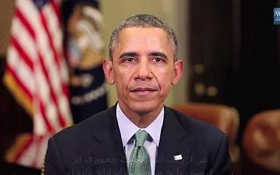 President Barack Obama wishes the Iranian people a Happy Nowruz (photo credit: Youtube screenshot)