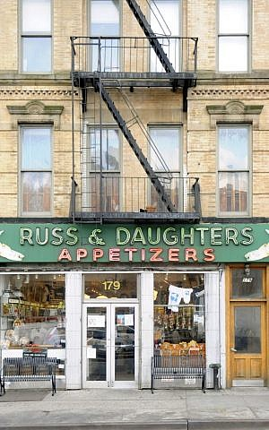 Russ & Daughters, 179 East Houston Street, NYC. (Michael Harlan Turkell)