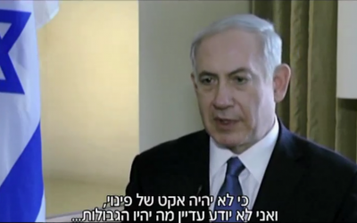 Prime Minister Benjamin Netanyahu speaks in a Channel 2 interview, March 8, 2014 (photo credit: Channel 2 screenshot)