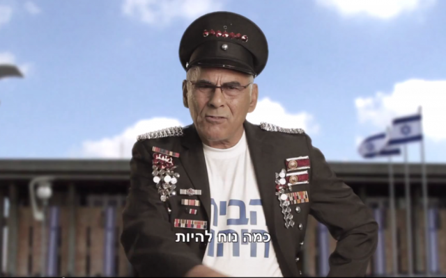 Labor MK Moshe Mizrahi dressed in a Sgt. Pepper-esque outfit in a Peace Now video (screen capture: YouTube)
