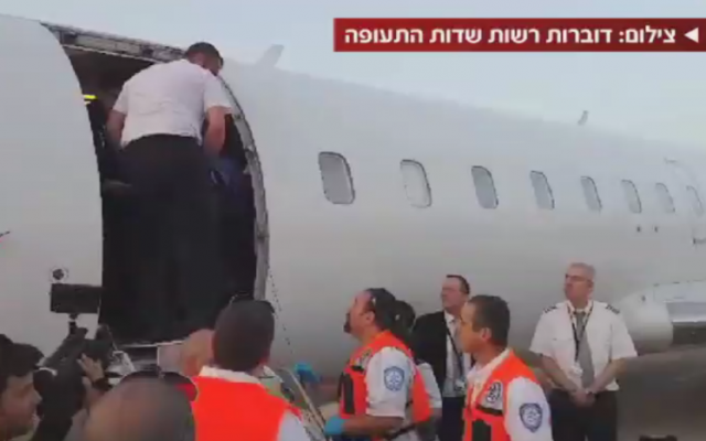 Emergency medical personnel at Tel Aviv's Ben Gurion Airport prepare to receive the wounded from Kiev on Friday (photo credit: screenshot via Channel 2)