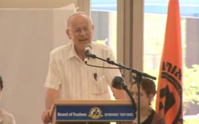 Prof. Nathan Aviezer (photo credit: screenshot via YouTube)