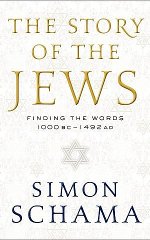 'The Story of the Jews' by Simon Schama (courtesy)