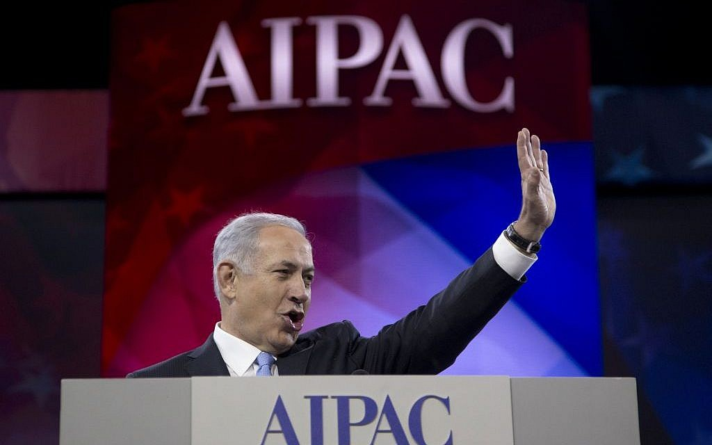 Illustrative: Prime Minister Benjamin Netanyahu waves to the cheering audience as he arrives to speak to the AIPAC meeting at the Washington Convention Center, March 4, 2014, in Washington. (AP/Carolyn Kaster)