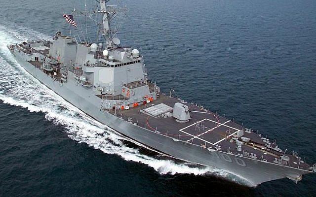 USS Kidd (photo credit: US Navy/public domain)