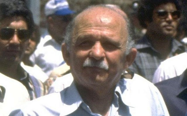 Victor Shem-Tov in 1980, file photo (Photo credit: CC-BY-SA GPO)