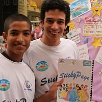 Israeli students show off their 'Sticky Page' notebook product (Photo credit: Courtesy)