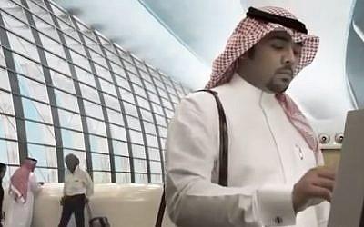 Al Madinah Al Munawarah New International Airport, Saudi Arabia (photo credit: Youtube screenshot)