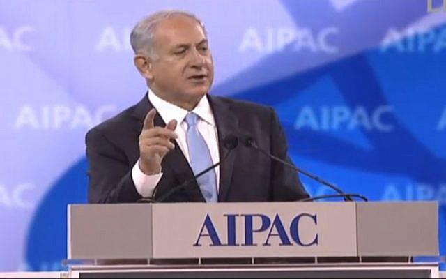 Benjamin Netanyahu speaking at AIPAC on March 4, 2014. (Screen capture: JLTV)