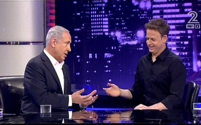 "Prime Minister Benjamin Netanyahu on the current events comedy show ""State of the Nation"" (screen capture: Channel 2)"