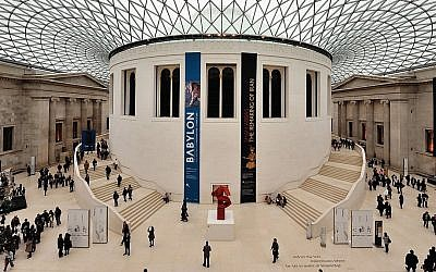 The British Museum (photo credit: Wikimedia Commons/Eric Pouhier CC BY-SA)
