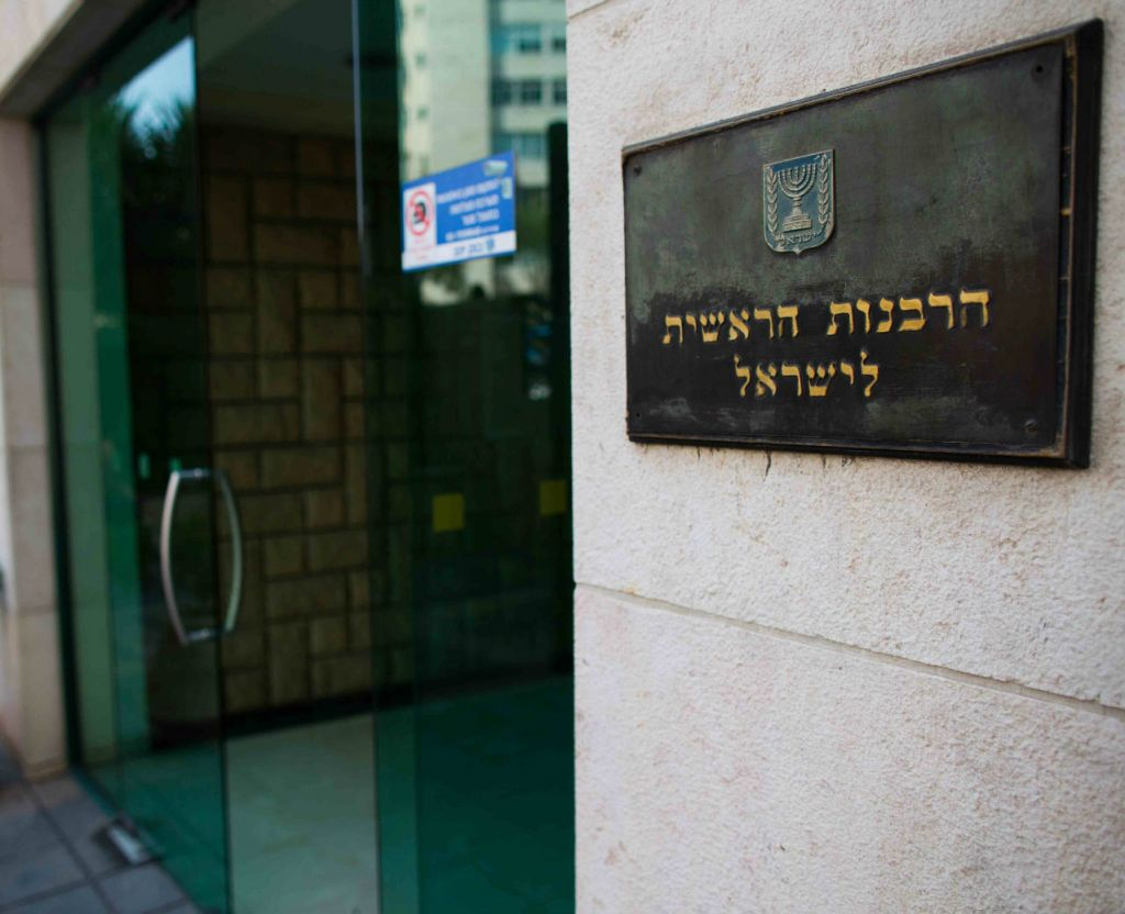 The chief rabbinate will be creating a separate company to employ the kosher supervisors, but will still oversee the process (photo credit: Yonatan Sindel/Flash 90)