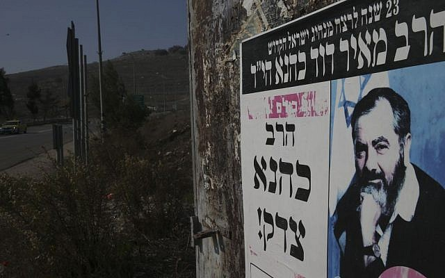 A poster reads 'Kahane was right' seen on the side of the road in the West bank on November 19, 2013. (photo credit: Nati Shohat/Flash90)