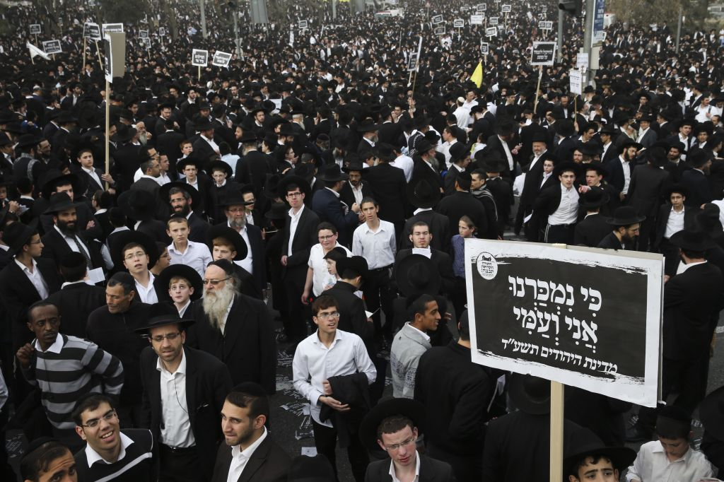Hundreds of thousands of ultra-Orthodox Israelis attend a massive protest in Jerusalem, Sunday, March 2, 2014 (photo credit: Miriam Alster/Flash90)