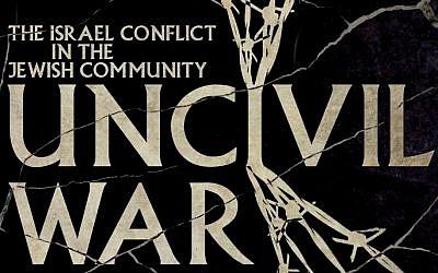 Uncivil War (Photo: courtesy)