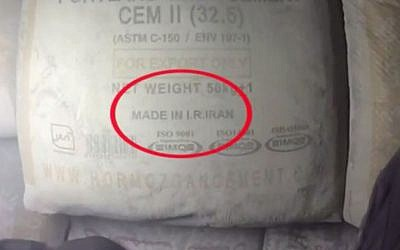 "Image of a cement bag marked ""Made in I.R. Iran"" found on the Klos-C ship. (photo credit: screen capture/IDF)"