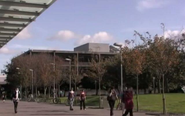 National University of Ireland, Galway (photo credit: Youtube screenshot)