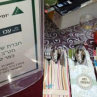 The silverware holder by Israel's M&S KIT team (Photo credti: Courtesy)