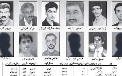 Pictures and details said to be those of missing Iranian Jews, published on the website ketab.com (photo credit: ketab.com)