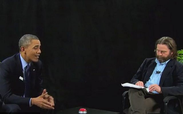 President Barack Obama and actor Zach Galifianakis (screen capture: Funny or Die)