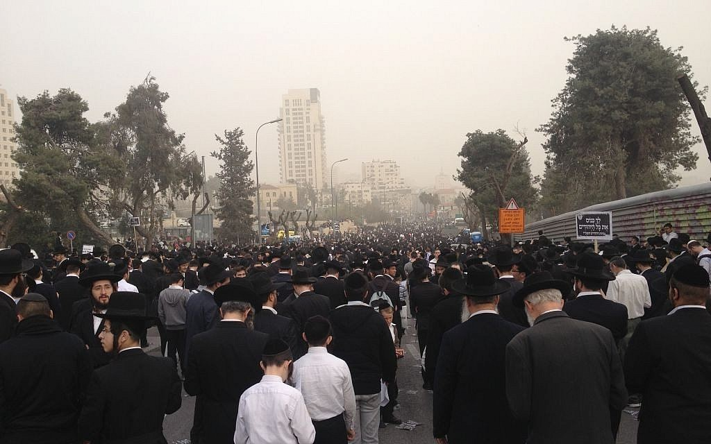 Ultra-Orthodox protesters rally in Jerusalem against an emerging universal draft bill, Sunday, March 2, 2014 (photo credit: Mitch Ginsburg/Times of Israel)