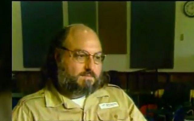 Jonathan Pollard (screenshot: YouTube)