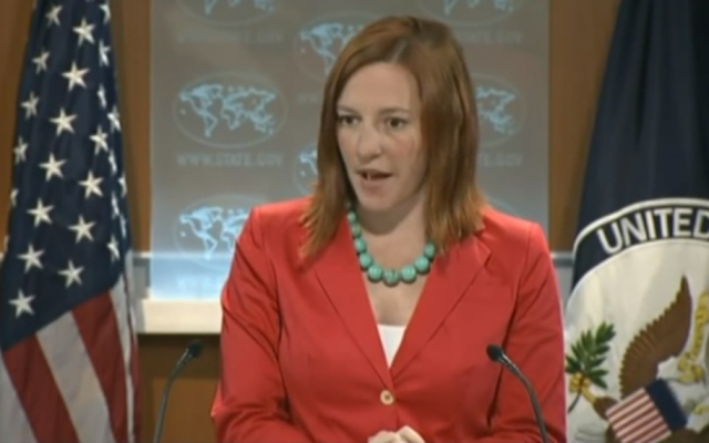 US State Department Spokeswoman Jen Psaki (YouTube, screen capture)