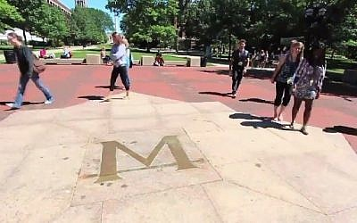 Students on the University of Michigan campus (screen capture: YouTube)
