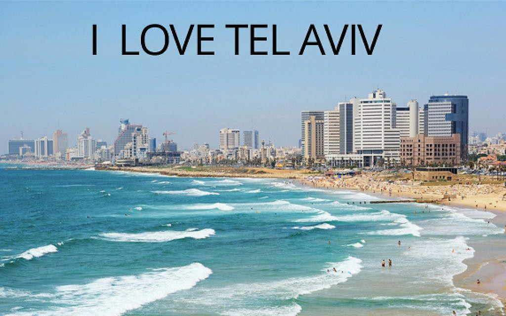 Learning these phrases by heart will greatly help you when visiting Tel Aviv (photo: Courtesy)