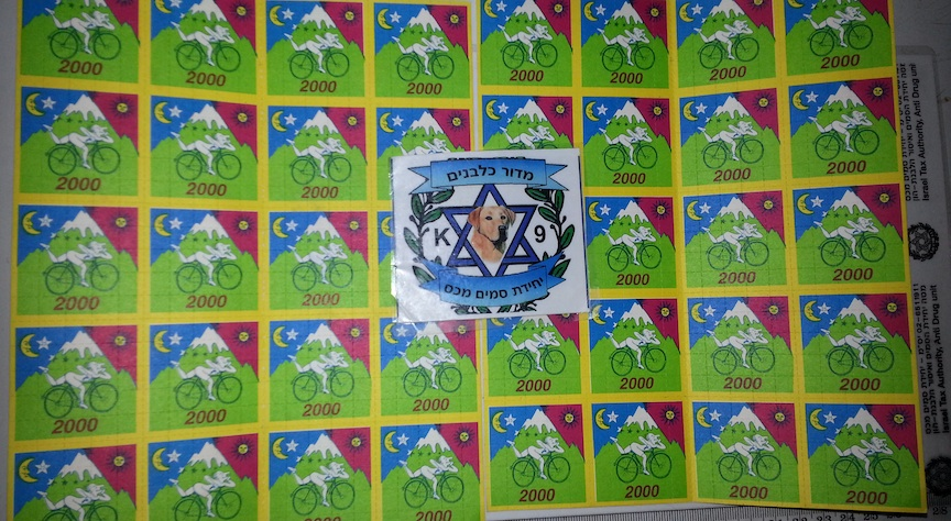 LSD-laced stamps sniffed out by Customs Division dogs (Photo credit: Courtesy)