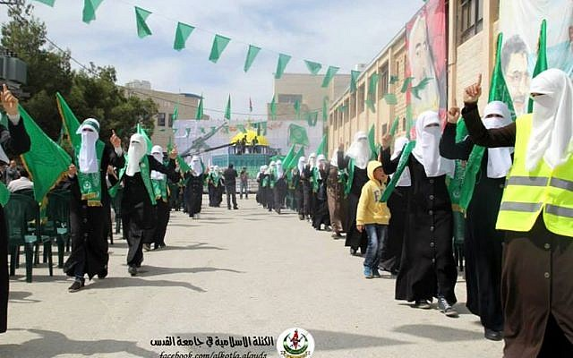 Veiled women march at Hamas rally in Al-Quds University, March 23, 2014 (photo credit: Islamic Bloc Facebook page)