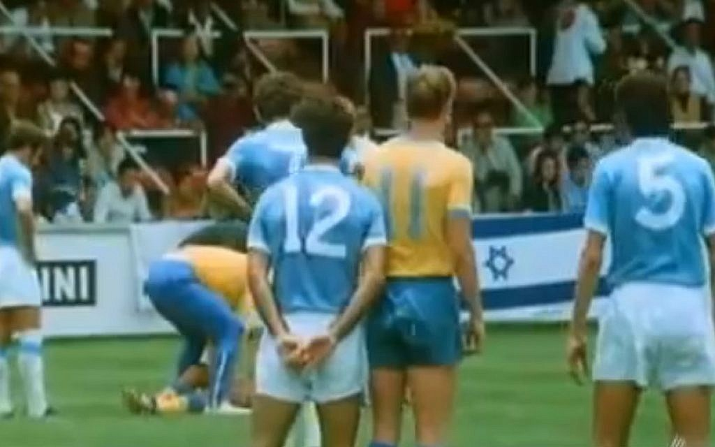 Israel's last World Cup goal came against Sweden in 1970. (screen capture: YouTube)