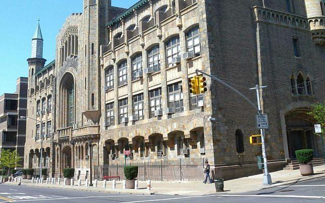 Yeshiva University, New York. (Wikimedia Commons)