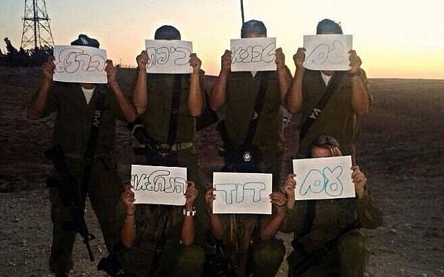 "Soldiers hold signs supporting ""David from the Nahal Brigade"" (Photo credit: Facebook photo)"