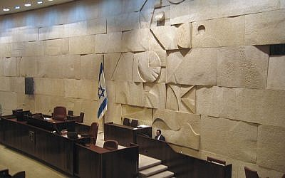 "The ""Jerusalem, City of Peace"" wall sculpture (photo credit: Wikimedia Commons/Yair Talmor)"