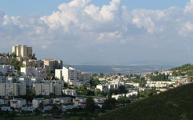 The northern Israeli city of Yokne'am, in the Lower Galilee (photo credit: Wikimedia Commons)