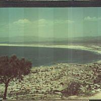 Panorama of Haifa Bay (undated) (photo credit: © DEIAHL, Jerusalem)
