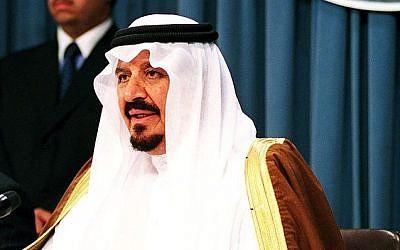 Prince Fahd bin Abdul Sultan bin Abdul Aziz Al Saud (photo credit: R. D. Ward)