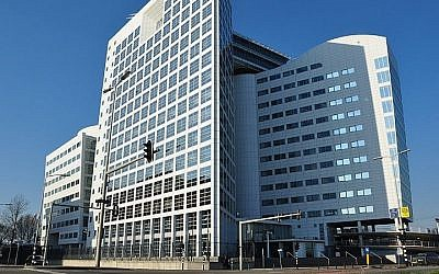 The International Criminal Court in The Hague, Netherlands (Vincent van Zeijst/Wikimedia Commons/File)