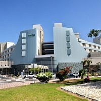 Soroka Medical Center in Beersheba. (Courtesy Soroka Medical Center)