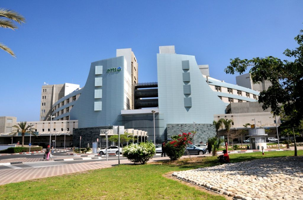 The Soroka Medical Center in Beersheba serves about 1 million people in the Negev region. (Photo courtesy of Soroka Medical Center)