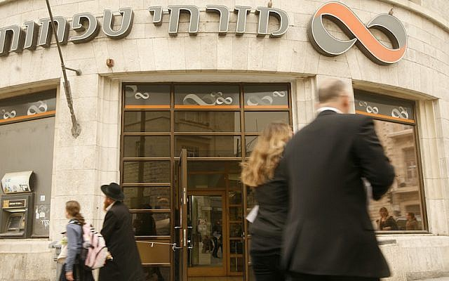 A Bank Mizrahi branch in Jerusalem (Photo credit: Miriam Alster/Flash90)