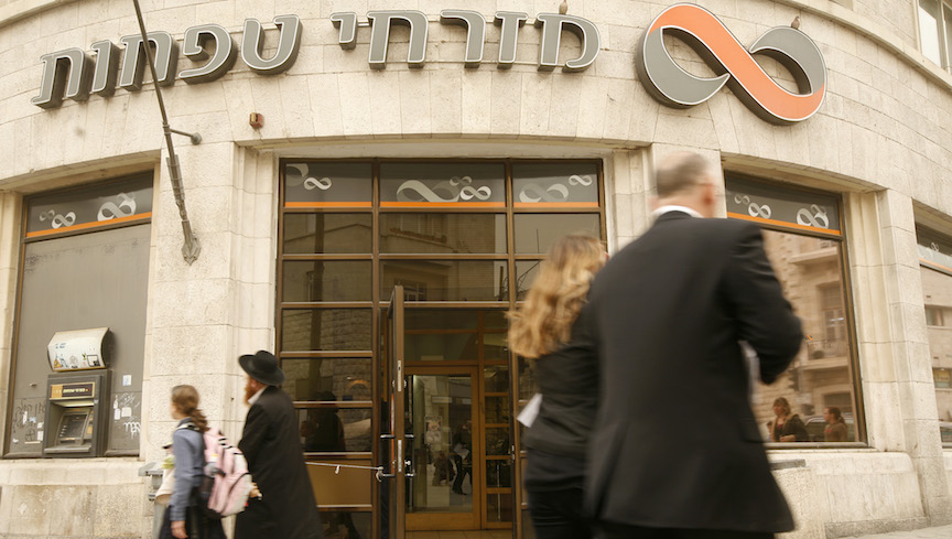 Major Israeli Bank To Pay 195m Penalty