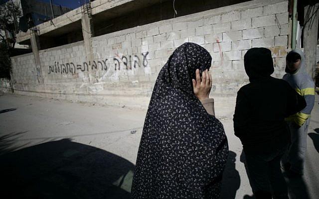 Anti-Arab graffiti in the town of Abu Ghosh in February. (illustrative photo: Flash90)