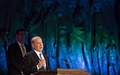 Benjamin Netanyahu speaking at Yad Vashem Sunday, April 27, 2014. (photo credit: Yonatan Sindel/Flash90)